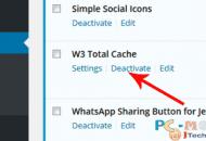 w3-total-cache-deactivate